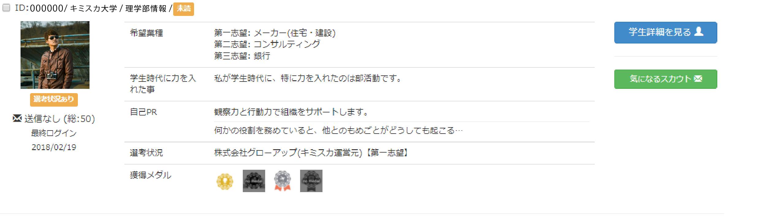 渕田アカウント-01